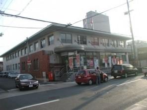 東舞鶴郵便局