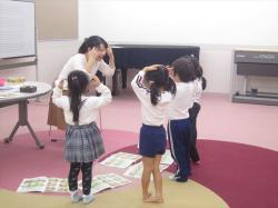ヤマハ英語教室 西舞鶴センター